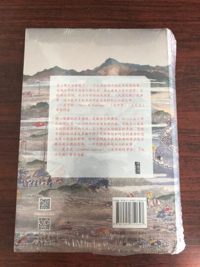 甲骨文丛书:天国之秋 晒单图