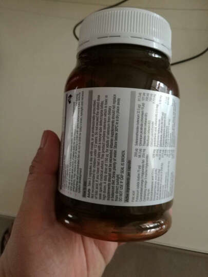 澳洲进口保健品Blackmores澳佳宝 蓝莓护眼片30粒 晒单图