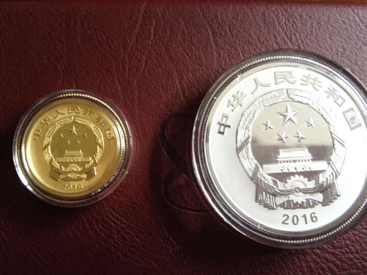 东泉钱币 中国金币  宁波钱业会馆成立90周年纪念金银币 单银币 晒单图