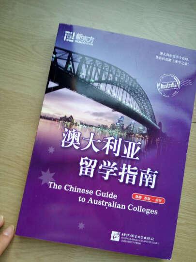澳大利亚留学指南 晒单图