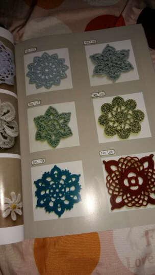 新款花样编织大全 500余款花样编织图案全收录 毛衣编织花样 编毛衣的书 织毛衣花样 晒单图