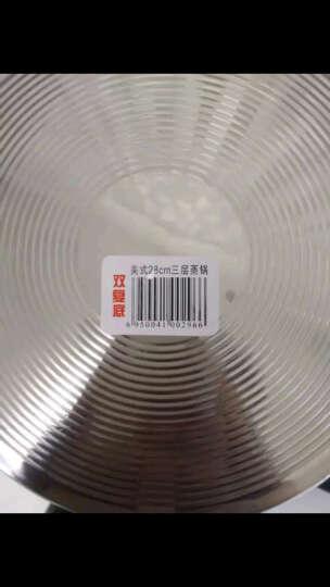 嘉能不锈钢蒸锅28-32cm复底二层三层四层蒸屉 煤气电磁炉通用 32cm(美式三层) 晒单图