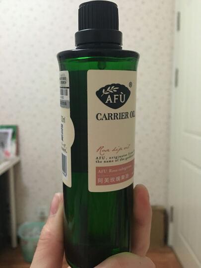 阿芙(AFU) 橙花精油10ml 提亮肤色 单方精油 精油按摩 按摩油 香薰精油 晒单图