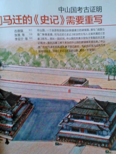 中国国家地理(2016年2月号《甘肃专辑》下) 晒单图