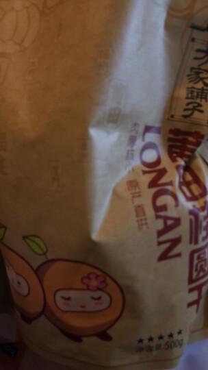 方家铺子 鸡头米 芡实 炖汤煲粥配料红皮芡实500g 晒单图