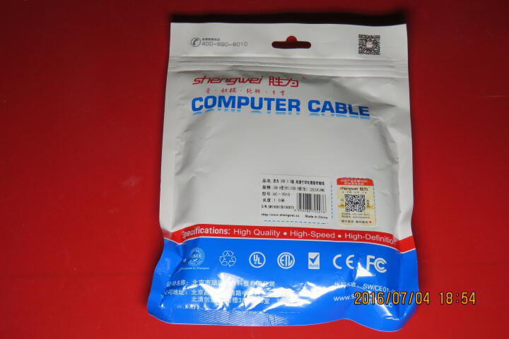 胜为(shengwei)打印机数据线 usb3.0方口电源连接线纯铜双屏蔽 高速移动硬盘数据连接转换线器1米 UC-7010 晒单图