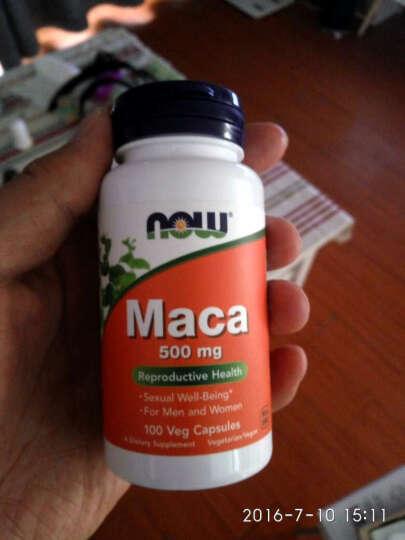 NOW Now诺奥Maca玛卡片秘鲁黑玛咖胶囊提高精力缓解疲劳100粒 2瓶装 晒单图