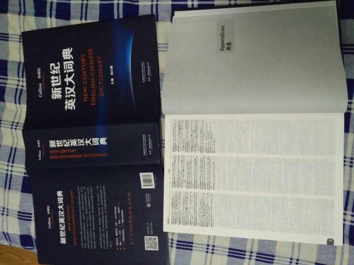 全国翻译专业资格(水平)考试辅导丛书:英语笔译全真试题精解(3级) 晒单图