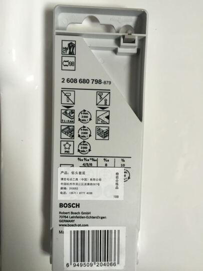 博世(BOSCH )多功能钻头新款 5支套装【6949509204066】 晒单图