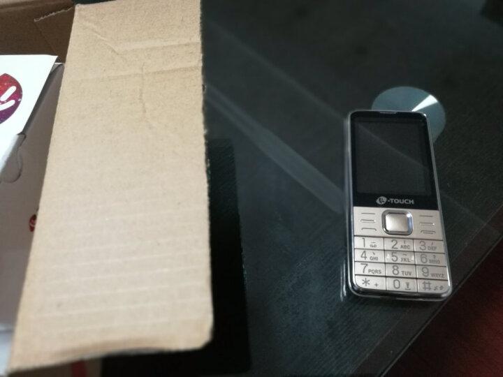 天语(K-TOUCH)T2 金色 移动联通2G 老人手机 直板按键 双卡双待 老年手机 晒单图