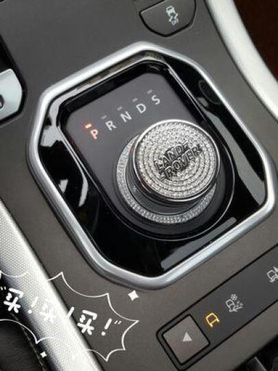 形动(ONGO)专用于路虎极光揽胜运动版高音喇叭装饰圈汽车用品内饰改装配件车贴 极光金色一对 晒单图