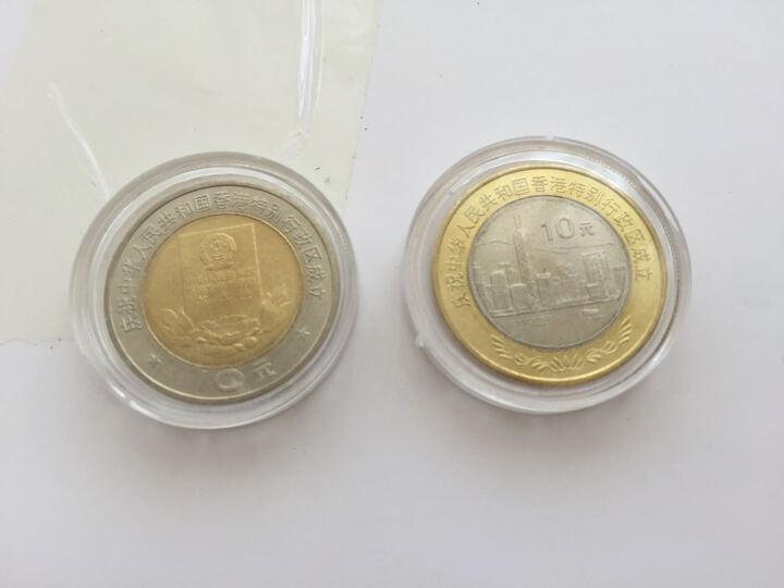 流通纪念币保护空盒 生肖纪念币硬币盒 生肖建军纪念币10元面值27MM直径保护筒单个 晒单图