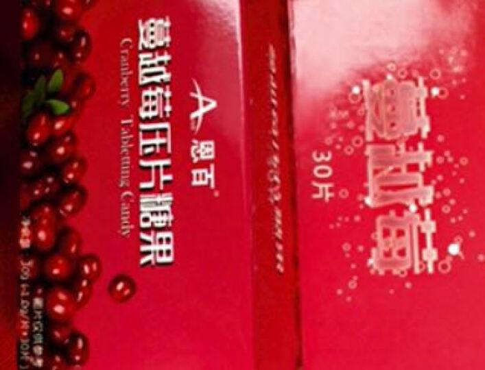 恩百 蔓越莓维生素C压片糖果 VC30片 晒单图