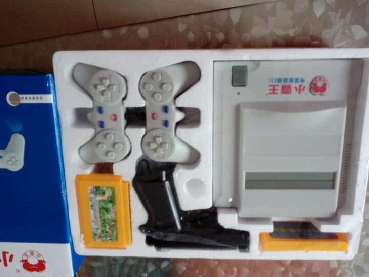小霸王 电视游戏机D31怀旧抖音同款游戏机礼物8位FC红白机电玩双人手柄插经典游戏卡 D31+360合1+29合1套餐 晒单图