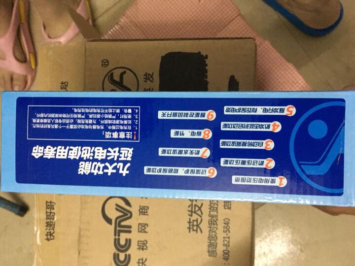 英发 智能电瓶车电动车充电器36v48v60v72v充电器 英发二代/务必核对型号买错不退 60V20AH 晒单图