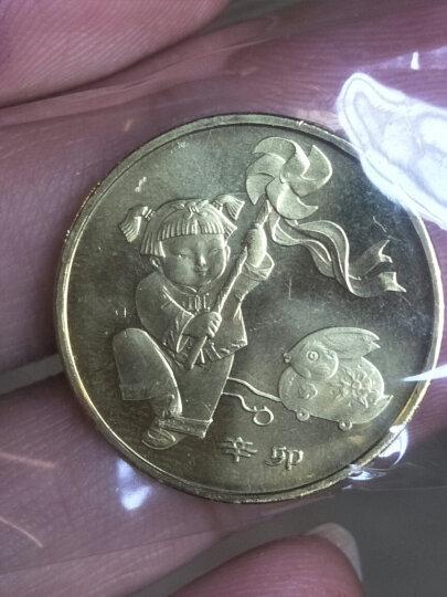 【收藏天下】2011兔年生肖纪念币 晒单图
