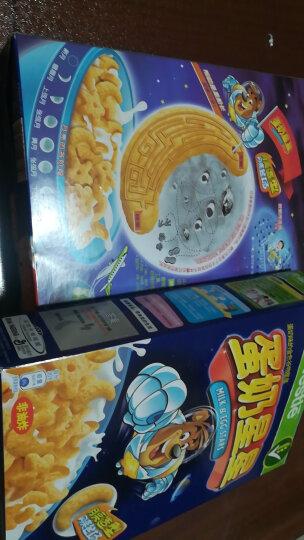 雀巢(Nestle) 蛋奶星星 麦片 非油炸 鸡蛋 牛奶 儿童营养早餐 高钙 高锌 即食谷物早餐300g 新老包装随机发货 晒单图