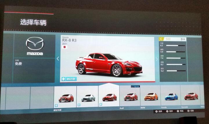 微软(Microsoft)Xbox One光盘版游戏  极限竞速 5 (Forza 5) 晒单图