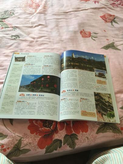 2015中国分省自驾游地图册系列:北京、天津、河北自驾游地图册 晒单图