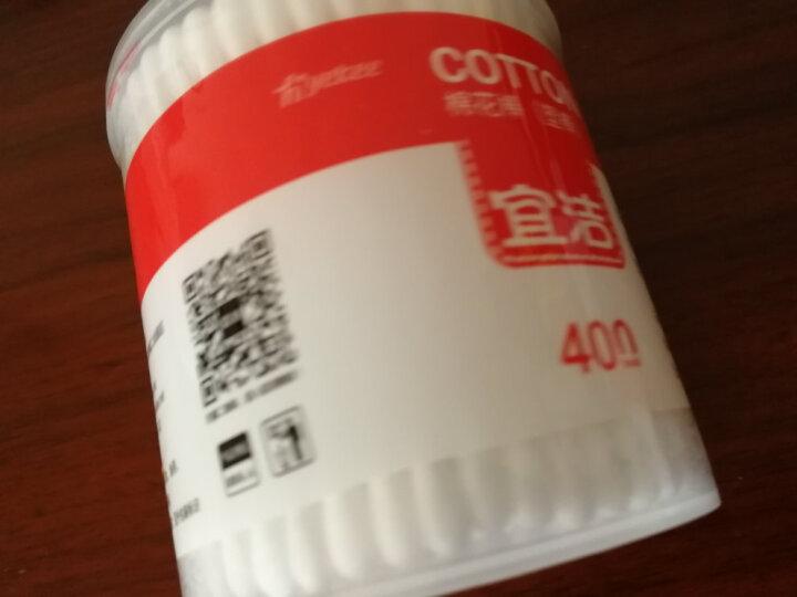宜洁 棉签圆筒装木棒棉棒6筒900只装JD-7017 晒单图