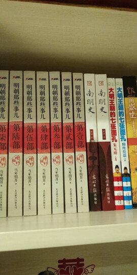 风花雪月:日本海军名舰全史:从幕末至现代八百余艘舰艇名称由来及舰历纵览(套装全3册) 晒单图