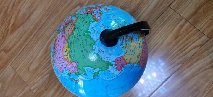 晨光(M&G)文具Ф10.6cm政区地球仪学生教学研究摆件 单个装ASD99818 晒单图