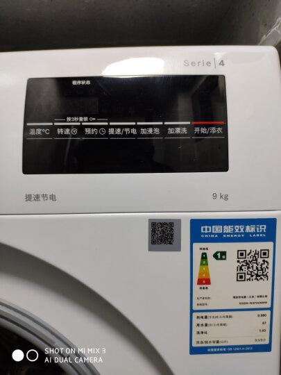 博世(BOSCH) 9公斤 变频 滚筒洗衣机 静音 除菌 夜间洗(白色)WAP242609W 晒单图