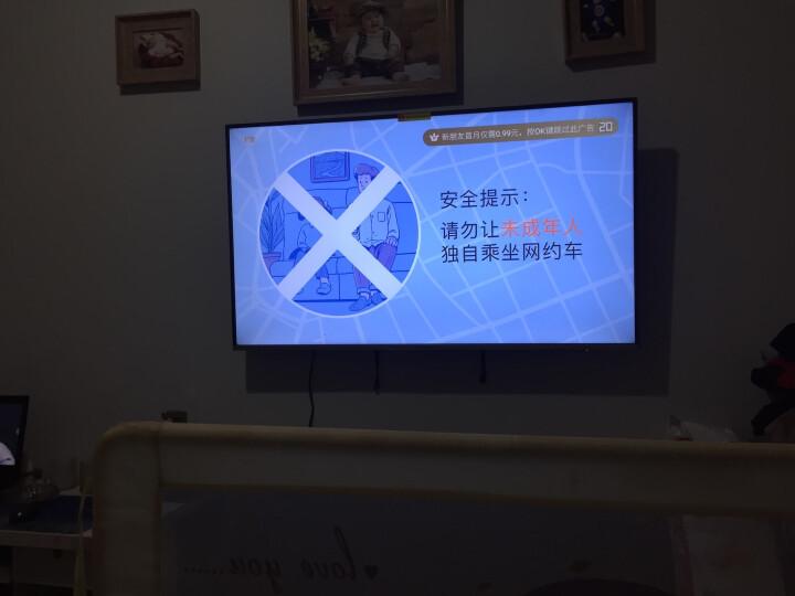 创维(SKYWORTH)50V7 50英寸4K 20核HDR AI智能 超高清智能网络WIFI液晶平板电视 晒单图