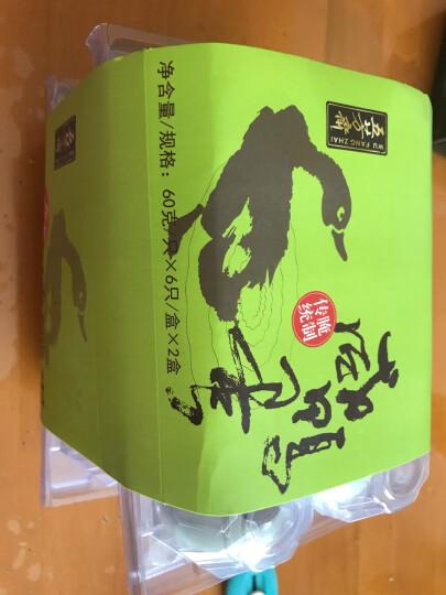 五芳斋 速冻粽子 蛋黄鲜肉口味 500g 5只 精选咸鸭蛋 早餐食材 晒单图