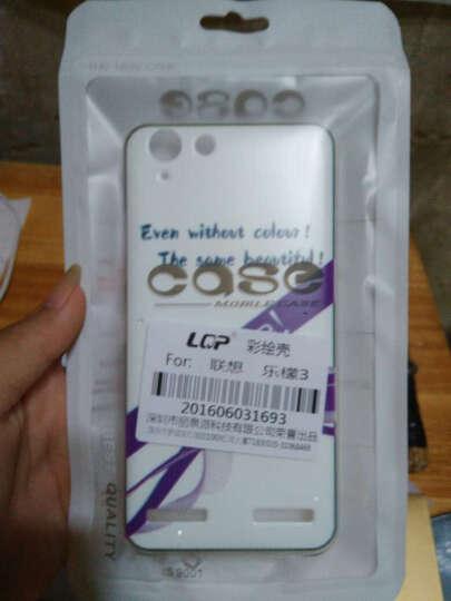 LQP 彩绘硬壳 手机壳保护套 适用于联想乐檬3/3S/HD青春版/K32C36 双鱼戏水 晒单图