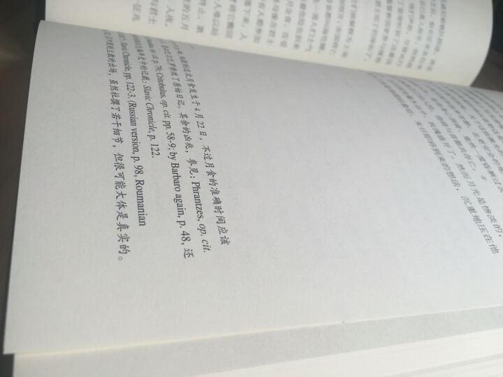 秘藏1:少年游 晒单图