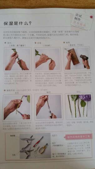 日本花艺名师的人气学堂:花束设计与制作 花艺教程书籍 花束造型插花设计教程 扎花束技巧教程 晒单图