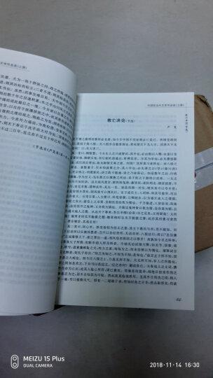 中国现当代文学作品选(套装上下册) 晒单图