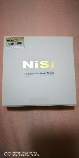 耐司(NiSi)尼康14-24mm支架系统转77mm 口径镜头 150mm专用转接环 晒单图