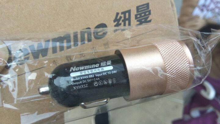 纽曼 车载充电器头 双USB车充一拖二 汽车手机充电器多功能万能型点烟器快充 黑黄色迷你车充+(安卓)数据线 晒单图