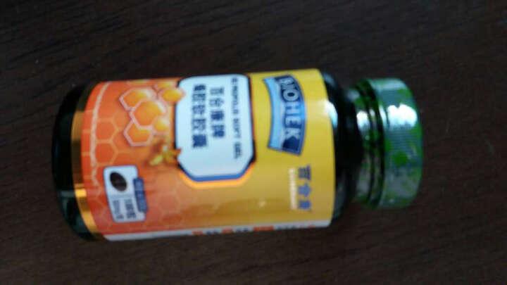百合康牌 维生素AD软胶囊 VA VD 0.3g*60粒 晒单图