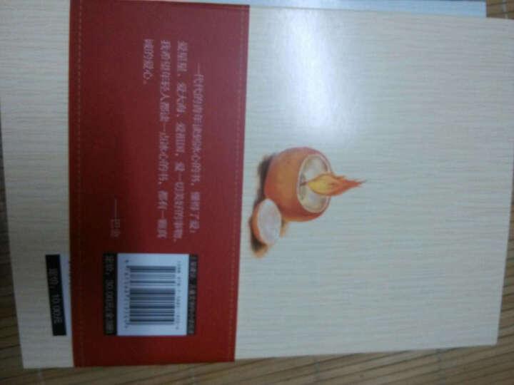 冰心三部曲函套书3册套装中小学课外读物教育部推荐中小学生必读书目 晒单图