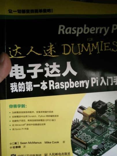 电子达人 我的第一本Raspberry Pi入门手册 晒单图