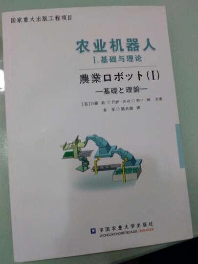 农业机器人(全2册)(附光盘) 晒单图