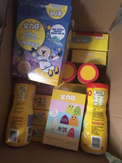 宝力臣小小波波球小馒头80g*2盒 原味宝宝零食儿童 (两盒装) 晒单图