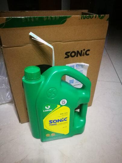 龙蟠SONIC7000 SL合成机油 5W-30 4L 汽车发动机润滑油 汽车机油 晒单图