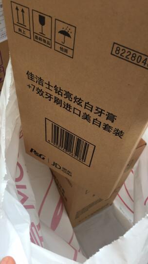 佳洁士(Crest)美国进口小肉桂愈感美白牙膏116g*4支+天鹅绒牙刷2支优惠套装 晒单图