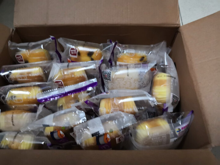 淘豆(TAODO)提子蛋糕 整箱早餐长崎口袋手撕面包糕点办公室休闲零食下午茶大礼包礼盒800g 晒单图