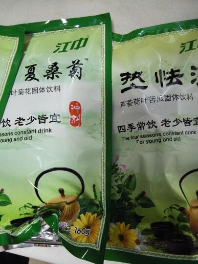 江中牌广式凉茶 6大袋4种口味 清热去火解热清火降火菊花金银花草茶包饮料包邮 20包/袋 植养方广式凉茶 晒单图
