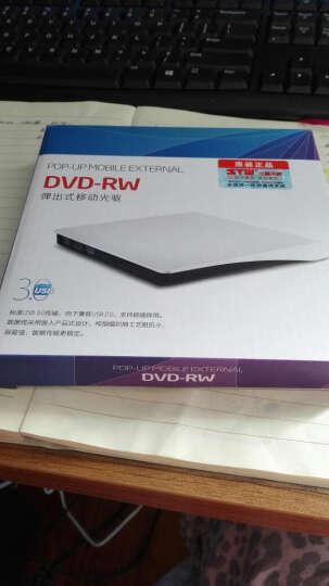 三鑫天威(STW) STW蓝光光驱外置移动外接CD刻录机usb3.0 笔记本外置蓝光光驱 晒单图