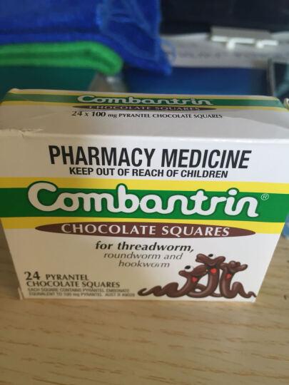 驱虫巧克力Combantrin巧克力进口宝宝儿童成人打虫药全球购零食 *3盒 晒单图