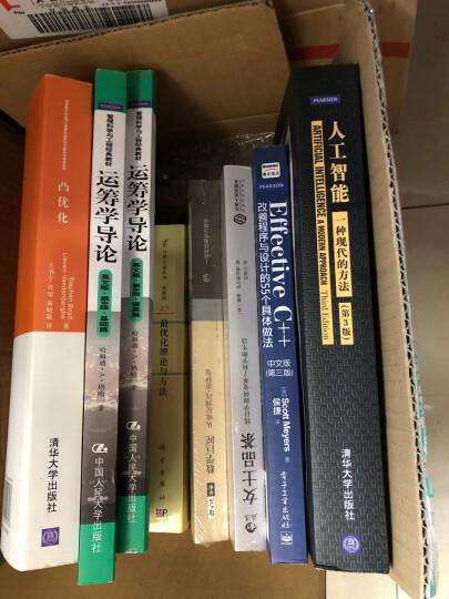 运筹学导论(英文版·第9版·基础篇)(管理科学与工程经典教材) 晒单图