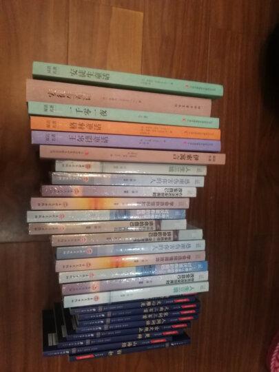 格林童话/安徒生童话/王尔德童话/一千零一夜/伊索寓言等5册 中文版+英文版 中英文对照小 晒单图