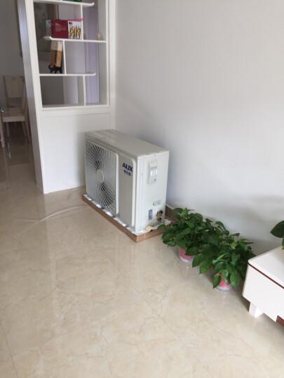 奥克斯 (AUX) 3匹 一级能效 变频冷暖 智能 倾城空调柜机 京东微联APP控制(KFR-72LW/BpNHA2+1) 晒单图