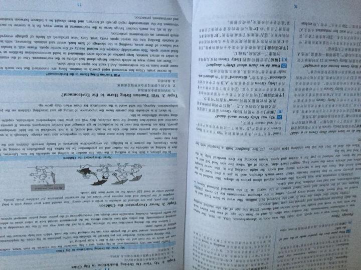华研外语(2016.6英语四级新题型)英语四级真题集训+预测 晒单图